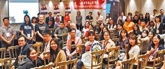 亞大越南線上教育展 詢問度高