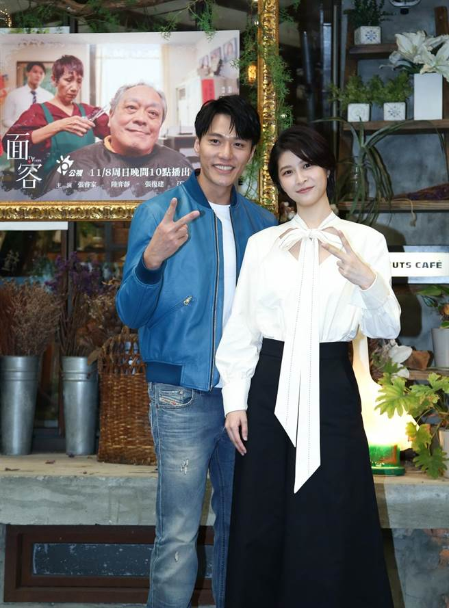 公視人生劇展《面容》張睿家(左)、江宜蓉。(陳俊吉攝)