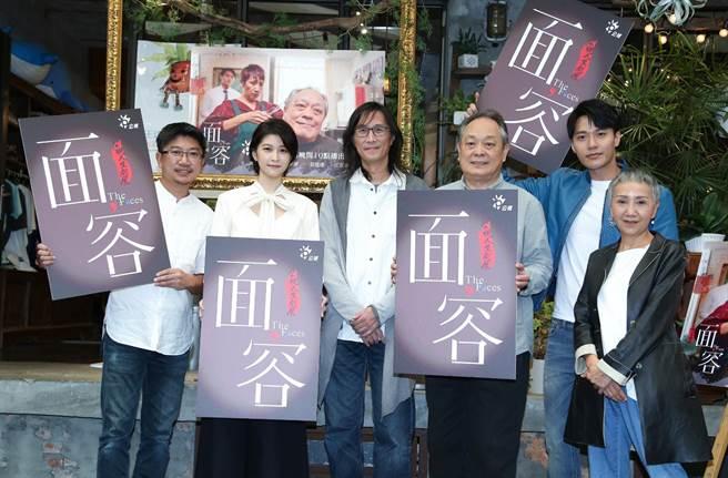 公視人生劇展《面容》5日舉行媒體茶敘。(陳俊吉攝)