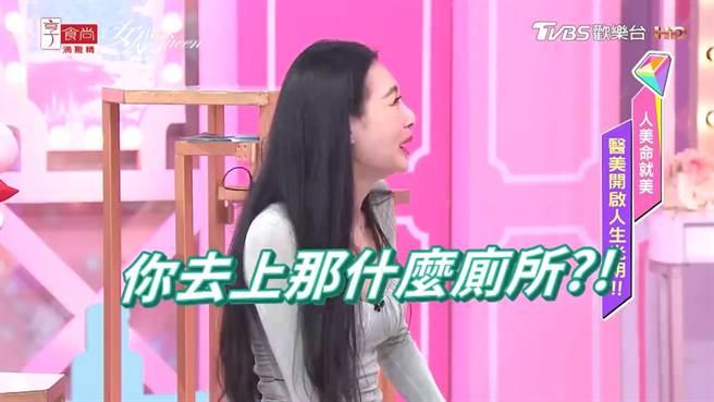 王思佳對於廁所張貼這種廣告感到好奇 (圖/ 截取自女人我最大YouTube)