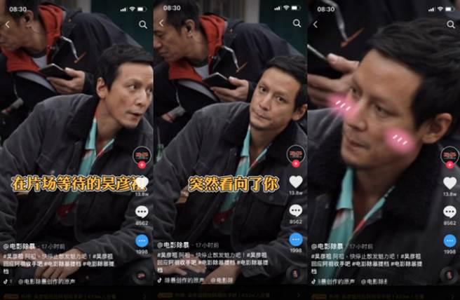 日前剧组释出一段短片,吴彦祖被网友感嘆「男神老了」。(图/ 摘自抖音)