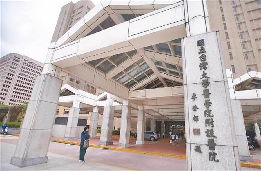台大醫院接獲疑似藏有不明粉末的信件。(報系資料照/李文正台北傳真)