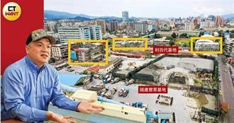 南港翻轉夢一場5/財團各自開發剩公寓孤島 產專區政策僅大地主解套