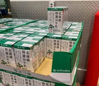 好市多開賣「北海道牛乳」 網曝神用途:超級香