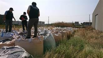 租廢棄工廠濫堆電鍍汙泥太空包 業者遭法辦