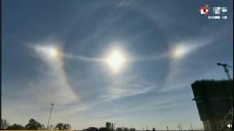 天有奇象!大陸天空驚現「3個太陽」