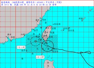颱風閃電來襲 海運停航28航次空運取消22架次