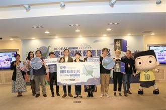 動畫迷福音!台中國際動畫影展揭曉開幕片《逃離夢幻小鎮》