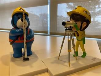 海科館設置台灣水準原點展區 可愛公仔帶領探索測量知識