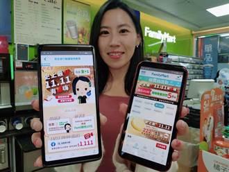 搶雙11商機 全家線上購物平台「三箭」齊發