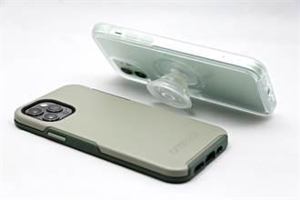iPhone 12好朋友》OtterBox/LifeProof與bitplay保護殼 機能性佳變化多