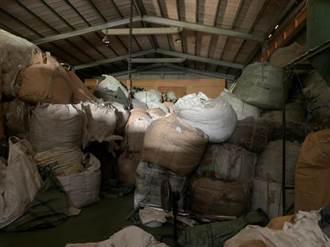橋檢查獲不法業者違法堆置廢棄物 諭知被告5萬元交保