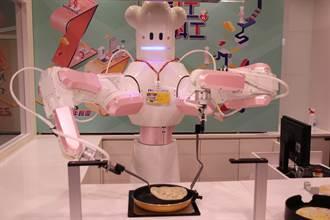 科工館23歲館慶 機器人料理美食給你吃