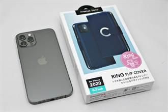 iPhone 12好朋友》多品牌保護殼教你挑 優雅防摔皆齊備