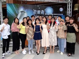 第一屆正修盃僑生歌王爭霸賽  三信黃新惠摘冠