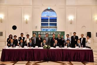 貿協南台灣辦論壇  探討台灣醫療服務國際行銷策略