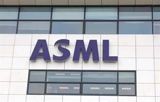 ASML掛保證開放 陸擬狠搶光刻機 大打科技戰