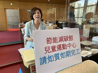 中市議員黃馨慧籲政府把關建案公設比 讓民眾購屋安心