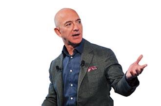 貝佐斯又賣亞馬遜股票 今年套現逾100億美元