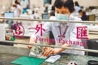 外匯存底5千億美元 世界第5