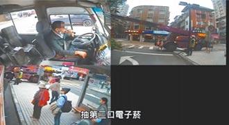 無視乘客 公車司機吸電子煙