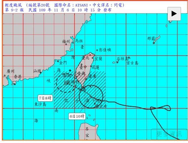 根據最新氣象資料顯示,輕度颱風閃電以每小時13公里速度,向西北西進行,未來颱風路徑較原預期更為偏北。(中央災害應變中心提供)