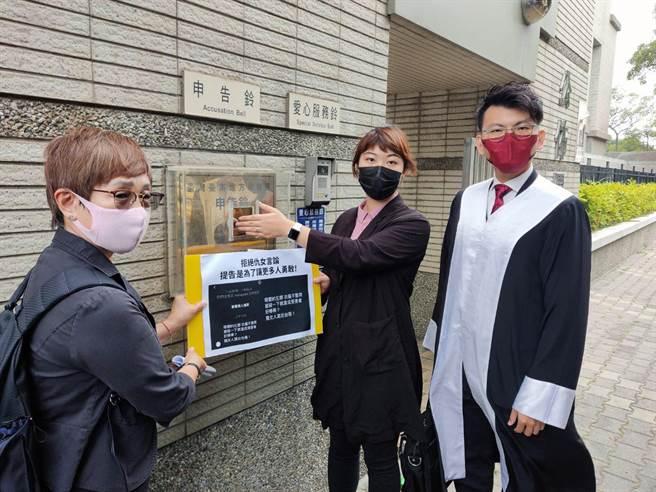 台南市議員林易瑩(中)在律師(右)及勵馨基金會台南分事務所主任陳貞樺(左)的陪同下,前往台南地檢署提告恐嚇罪,同時也向台南地方法院提起民事訴訟求償10萬元。(洪榮志攝)