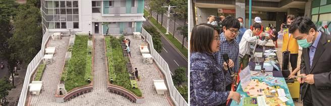 左:健康社宅是繼興隆社宅後,第二個推動綠屋頂的社宅案例。右:東明社宅「青創入厝趴」見面會,由住戶設攤、彼此交流,促進社區凝聚力。(右1 為都市發展局局長黃景茂)(圖/ 台北市都市發展局)