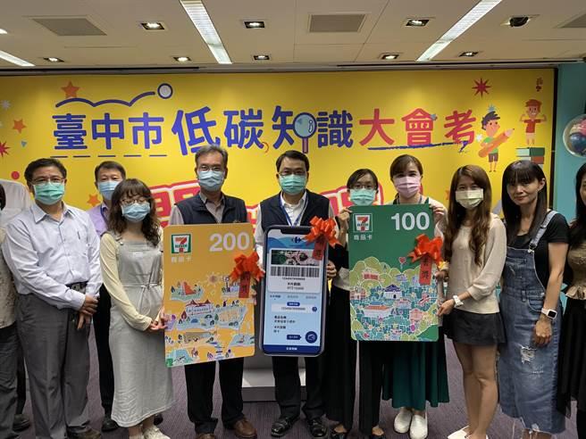 台中市府低碳城市推動辦公室舉辦「低碳知識大會考」抽獎活動,總獎金高達45萬,盼讓低碳觀念從教育扎根。(林欣儀攝)