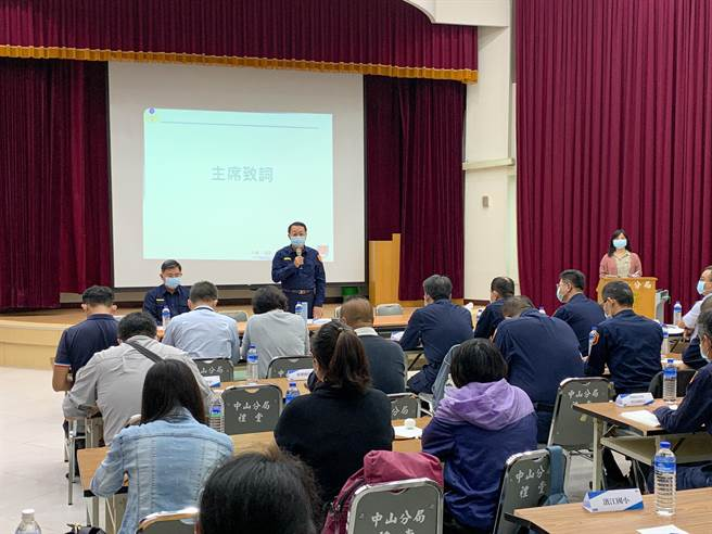 中山分局6日辦理「校園安全座談會」,針對學校建議妥善規劃勤務。(翻攝照片/林郁平台北傳真)