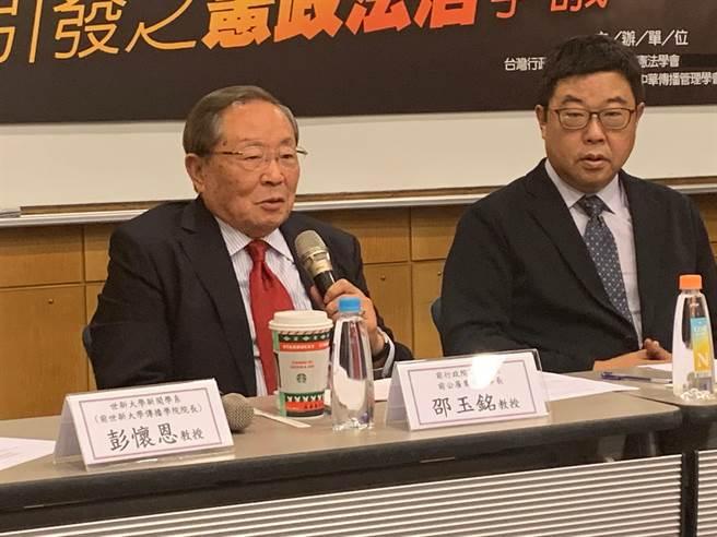 中天新聞換照案 前新聞局長邵玉銘:任何管理不能傷害新聞自由