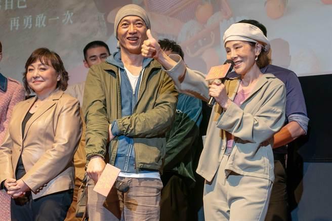 林秀君和單承矩飾演夫妻。(TVBS提供)