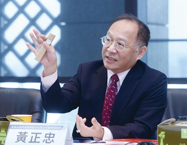 KPMG董事總經理黃正忠