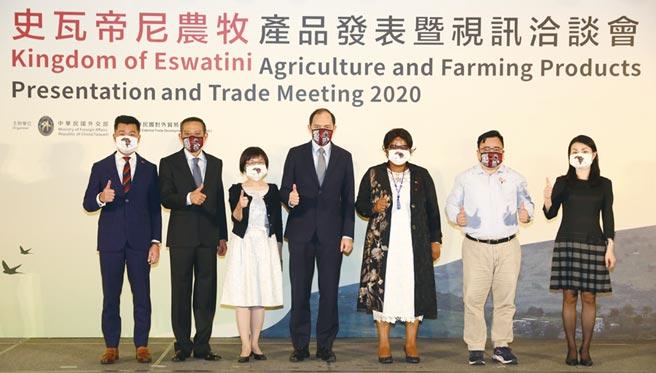 史瓦帝尼農牧產品發表會,外交部司長蔡允中(中)、外貿協會秘書長林芳苗(左三)、副處長吳致儀(右一)與史國貴賓共同合影。圖╱陳宗慶