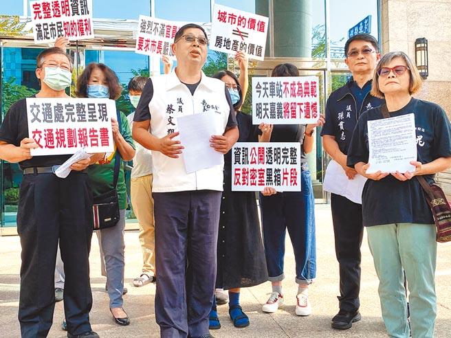 嘉義市數個公民團體成員到市議會陳情,訴請市府公開鐵路高架化資訊。(廖素慧攝)