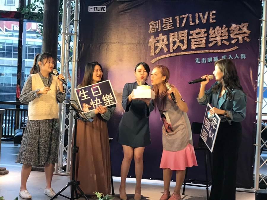 林星慧(左三起)和DJ圆圆两位同日寿星,一起惊喜庆生。(17LIVE提供)