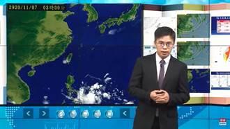 颱風外環影響變天 午後雙北6縣市大雨特報