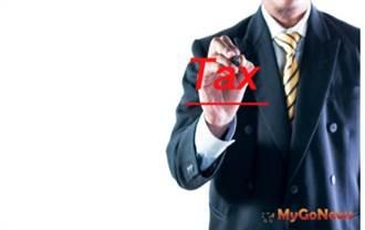 未辦繼承登記土地也可申請適用地價稅優惠稅率