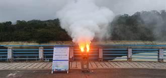 水利署人造增雨 明德水庫午後放2支焰劑
