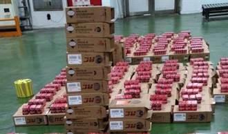 查獲「土豆」沒績效 造成國內黑彈氾濫