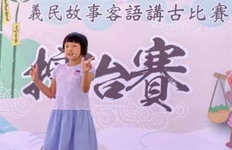 新竹縣第二屆客語說故事比賽13日報名截止