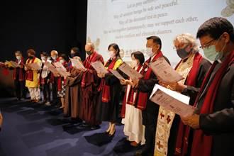 宗教博物館19周年 跨宗教祈福與道教特展同賀