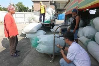 廢棄漁網成太陽眼鏡、紡製品 永續利用好環保