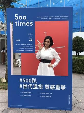 李亮瑾懷孕4個月胖7公斤 產後憂鬱猛吃「不知羞恥」