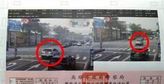 不滿闖紅燈被照相 上網討拍遭圍剿:活該