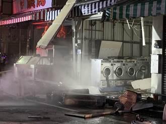 台南永康自助洗衣店氣爆起火  疑烘衣機瓦斯外洩釀禍 4人灼傷送醫