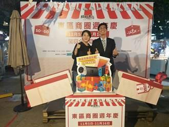 東區商圈週年慶開跑 各大百貨祭出好康優惠