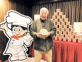 南僑小廚師新品 四神湯口味限量搶市