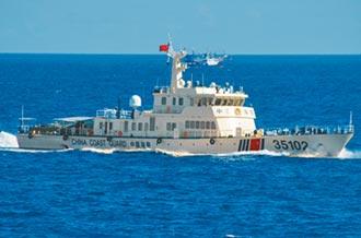 陸修海警法可動武 日船恐成目標