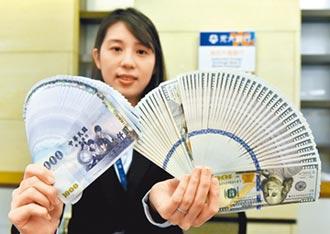 台幣破28.5彭淮南防線 強到後年